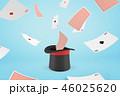 カード 葉書 名刺のイラスト 46025620