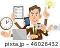 マルチタスク ビジネスマン 上司のイラスト 46026432