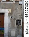 ヴァンス 南欧 南フランス プロヴァンス 世界遺産 画家の町 46027820