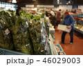 産直市 イメージ perming 写真素材 46029003