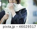 女性 寒い 屋外の写真 46029317
