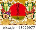 年賀状 門松 謹賀新年のイラスト 46029977