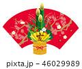 年賀状 門松 謹賀新年のイラスト 46029989