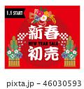 亥 年賀 販促バナーのイラスト 46030593