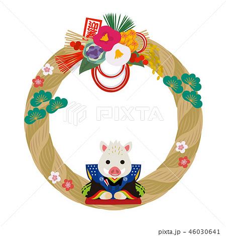 年賀状素材 いのしし しめ縄 しめ飾り お正月飾り 46030641