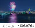 レインボーブリッジ ライトアップ 花火の写真 46030761