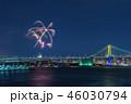 レインボーブリッジ ライトアップ 花火の写真 46030794