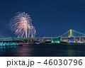 レインボーブリッジ ライトアップ 花火の写真 46030796