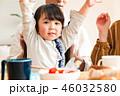 家族 食卓 食事 ごはん 46032580