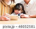 家族 スマホ 46032581