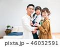 家族 子育て ポートレート 46032591