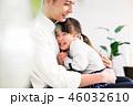 パパっ子 子育て 育児 イクメン パパ 娘 46032610