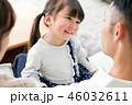 子育て 育児 子ども 娘 46032611