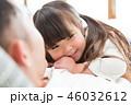 パパっ子 子育て 育児 イクメン パパ 娘 46032612