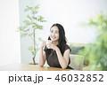 女性 コーヒー 飲み物の写真 46032852