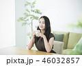 女性 コーヒー 飲み物の写真 46032857