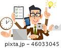 マルチタスク ビジネスマン ビジネスのイラスト 46033045