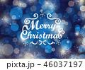 クリスマス 雪 結晶のイラスト 46037197