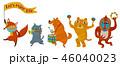 動物音楽隊 46040023