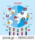 コミュニケーション 交流 通信のイラスト 46041005