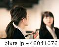 女性 ビジネス 話すの写真 46041076