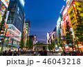 秋葉原 繁華街 電気街の写真 46043218