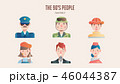 プロファイル 人々 人物のイラスト 46044387