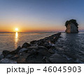 見附島 海 軍艦島の写真 46045903