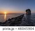 見附島 海 軍艦島の写真 46045904