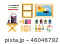 画家 絵描き イラストのイラスト 46046792