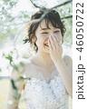 花嫁 新婦 ウェディングの写真 46050722