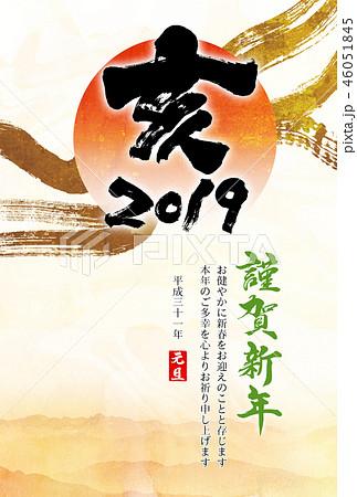 「亥年2019」 年賀状デザインテンプレート 46051845