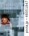 デジタル 将来的 未来の写真 46051847