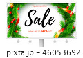 Billboard with ads of winter Sale. Up to fifty 46053692