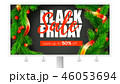 Billboard with ads of Black Friday sale. Holidays 46053694