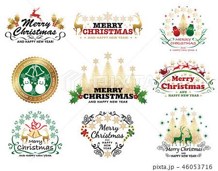 クリスマスのエンブレム/シンボルマークのセット 46053716