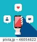 ネットワーク 通信 ベクタのイラスト 46054622