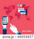 Eコマース 電子商取引 グローバルのイラスト 46054837
