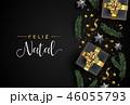 クリスマス ポルトガル語 金のイラスト 46055793