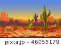 砂漠 景色 風景のイラスト 46056179