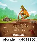 探す 検索 遺跡調査のイラスト 46056593