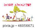 ファミリー モンスター 怪物のイラスト 46056671