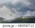 Clouds and fog in forest mountains 46056712