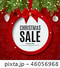 販売 セール 特売のイラスト 46056968