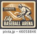 ベースボール 白球 野球のイラスト 46058846