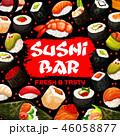 お寿司 すし 寿司のイラスト 46058877