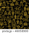 エジプト ベクトル 古いのイラスト 46058900