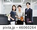 ビジネス オフィス ビジネスマンの写真 46060264