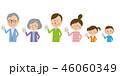 ポップ 3世代家族 人物のイラスト 46060349