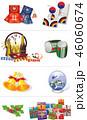 お祝い 食べ物 フードのイラスト 46060674